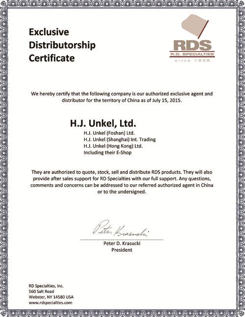 美国RDS代理授权书