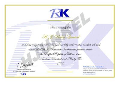 英国RK中国总代理证书